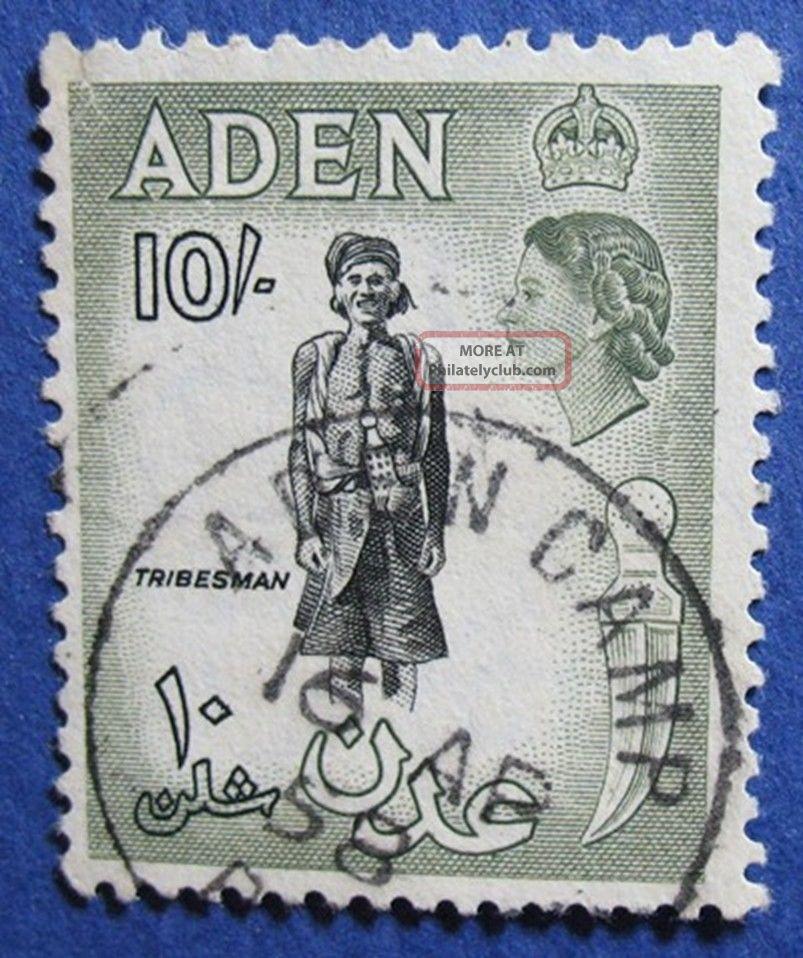 1954 Aden 10s Scott 60 S.  G.  70   Cs04217 British Colonies & Territories photo