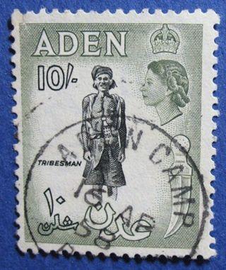 1954 Aden 10s Scott 60 S.  G.  70   Cs04217 photo