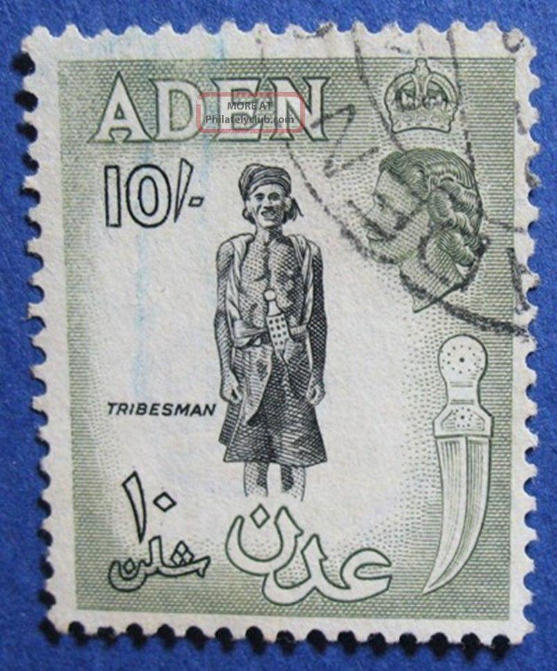 1954 Aden 10s Scott 60 S.  G.  70   Cs04218 British Colonies & Territories photo