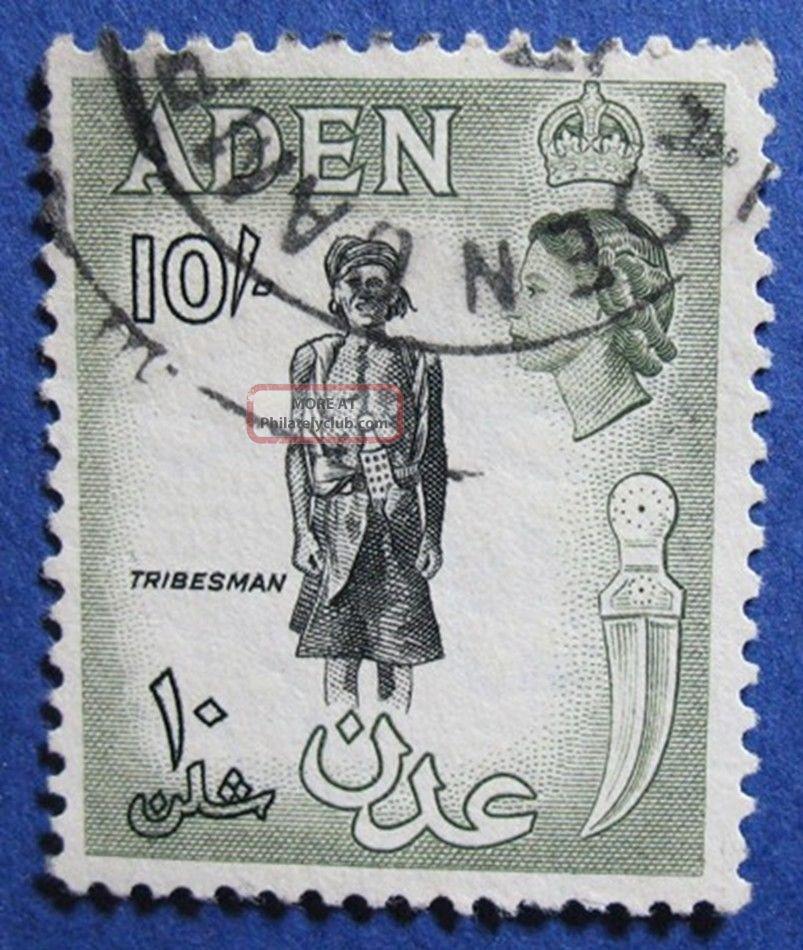1954 Aden 10s Scott 60 S.  G.  70   Cs04219 British Colonies & Territories photo