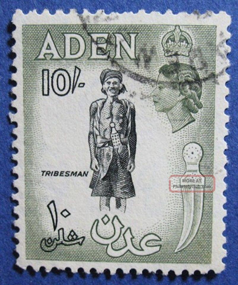 1954 Aden 10s Scott 60 S.  G.  70   Cs04220 British Colonies & Territories photo