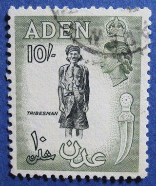 1954 Aden 10s Scott 60 S.  G.  70   Cs04220 photo
