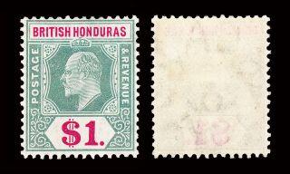 British Honduras Kevii 1904 - 07 $1 Sg 91 Fresh & Fine Hinged Cv £75 photo