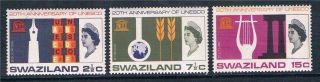 Swaziland 1966/7 Unesco Sg 121/3 photo