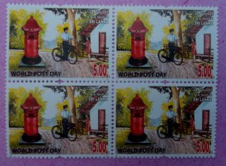 Sri Lanka (ceylon) - World Post Day 2011 Block Of Four. photo
