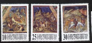 Cyprus 910 - 2 Christmas,  Art photo