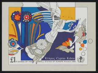 Cyprus 717 - 21 Sports,  Games Of The Small European States,  Art photo