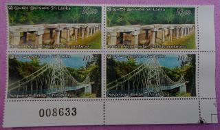 Sri Lanka (ceylon) - Ancient Bridges & Culverts Block Of 4 With Plate No. photo