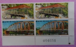 Sri Lanka (ceylon) - Ancient Bridges & Culverts Block Of 4 With Plate No. photo