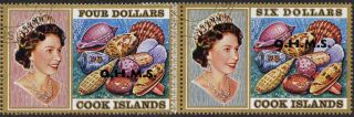 Cook Islands O30 - 1 (cto) - Shells,  Royalty photo
