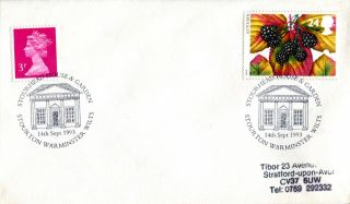 14 September 1993 Autumn First Day Cover Stourton House & Garden Warminster Shs photo