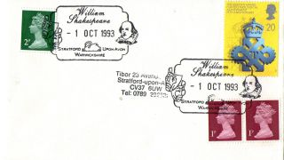1 October 1993 Cover William Shakespeare Stratford Upon Avon Shs photo