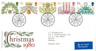 19 November 1980 Christmas Post Office First Day Cover Bethlehem Shs photo
