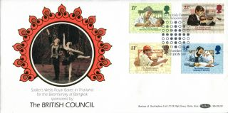 25 September 1984 British Council Benham Bls 8 Le First Day Cover London Sw Shs photo