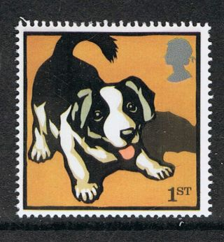 Border Collie Dog (puppy) Illustrated On 2005 British Stamp - Nh photo