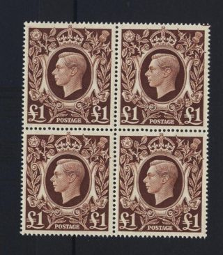 Kgv1 Sg478b £1 Brown High Value Arms Block Of 4 photo