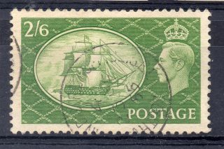 Gb = Town/village Cancel,  G6 Era,  `indistinct` Single Ring.  Certainly A Long One photo