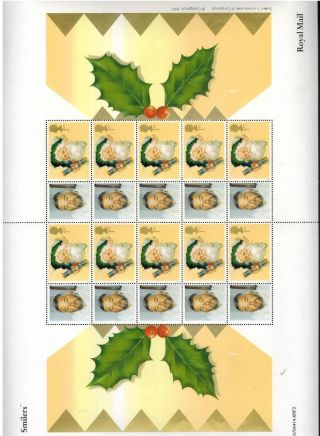 Ls3a 2001 Father X - Mas Cracker Generic Smilers Sheet Personalised photo