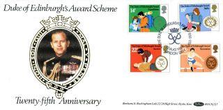 12 August 1981 Duke Of Edinburgh Awards Benham Bocs (2) 7 First Day Cover Shs photo