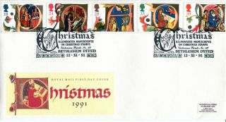 12 November 1991 Christmas Royal Mail First Day Cover Better Bethlehem Shs photo