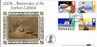 18 June 1985 Safety At Sea Benham Blcs 4 First Day Cover Maritime Museum Shs A photo