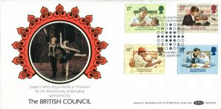 25 September 1984 British Council Benham Bls 8 First Day Cover London Sw Shs photo