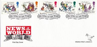 9 November 1993 Christmas News Of The World First Day Cover Shs photo