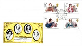 9 July 1980 Famous People Philart First Day Cover House Of Commons Sw1 Cds photo