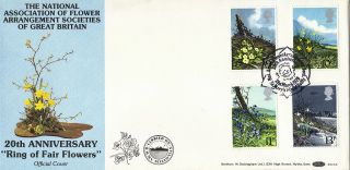 21 March 1979 British Flowers Benham Bocs 8 Carried First Day Cover Shs photo