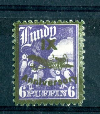 Lundy Island 1943 Xi Anniversary Overprint 6 Puffin Gold On Violet photo