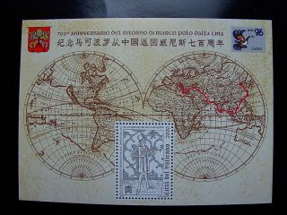 1996 Marco Polo Miniature Sheet From Vatican photo