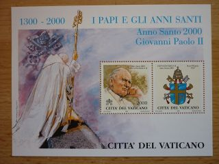 2000 Pope Paul Ii Miniature Sheet From Vatican photo