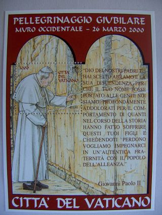 2001 Pope ' S Travels Miniature Sheet From Vatican photo