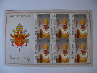 2005 Pope Benedictus Stamp Sheet 3 From Vatican photo