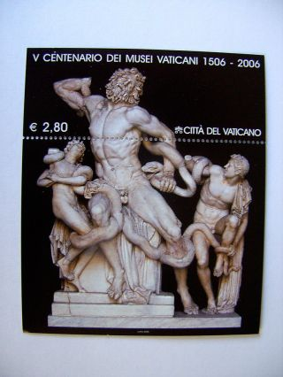 2006 Museums Miniature Sheet From Vatican photo