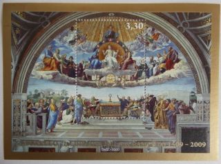 2009 Dispute Of Sacramento Miniature Sheet From Vatican photo