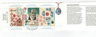 Finland Finlandia 88 Stamp Booklet Faberge Eggs Incl.  Exhibition Entry Ticket photo
