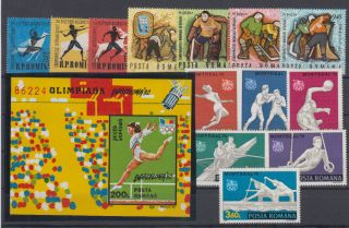 Romania Sport 1957 - 1992 photo