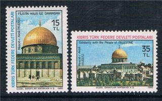 Turkish Cyprus 1980 Palestinian Solidarity Sg 101/2 photo
