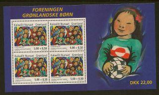 Greenland :2004 Greenlandic Children Miniature Sheet Sg Ms450 Unm photo