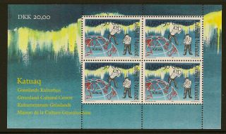 Greenland :1997 Opening Of Cultural Centre Miniature Sheet Sg Ms316 Unm photo