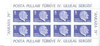 Turkey 1979 National Stamp Expo Ataturk Mini - Sheet (sc 2132a) photo