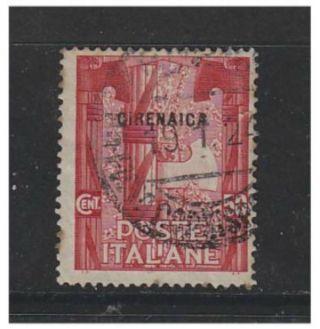 Cyrenaica - 1923,  50c Fascist March Stamp - - Sg 7 photo