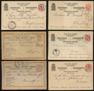 Finland 1885 - 1896 Stationery. . .  9 Cards photo