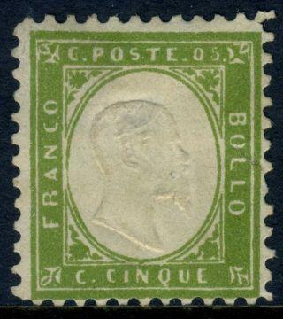 Italy Sardinia 5¢ Yellow Green Perf (v453) photo