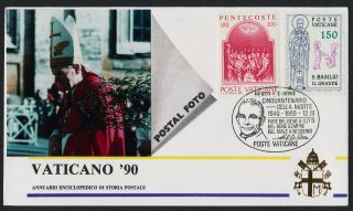 Vatican 572.  652 Vaticano 90 Photo Cover,  Pope John Paul Ii photo