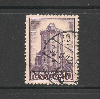 Denmark 1942 Tercentenary Of The Round Tower Sg 336 P&p Uk photo