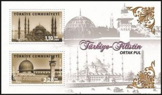 Turkey 2013,  Turkey - Palestine Joint Stamp,  Mosque, photo