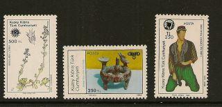 Turkish Cyprus : 1991 Surcharges Sg 301 - 3 Unmounted photo