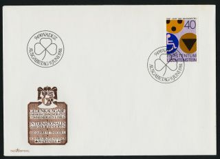 Liechtenstein 712 Fdc International Year Of The Disabled photo